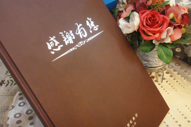 山西彩虹集团企业画册设计