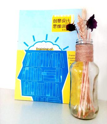 《创意设计与思维训练》书籍设计