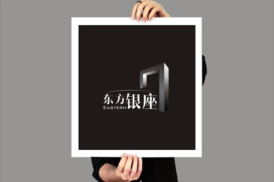 御苑集团:东方银座地产项目logo设计