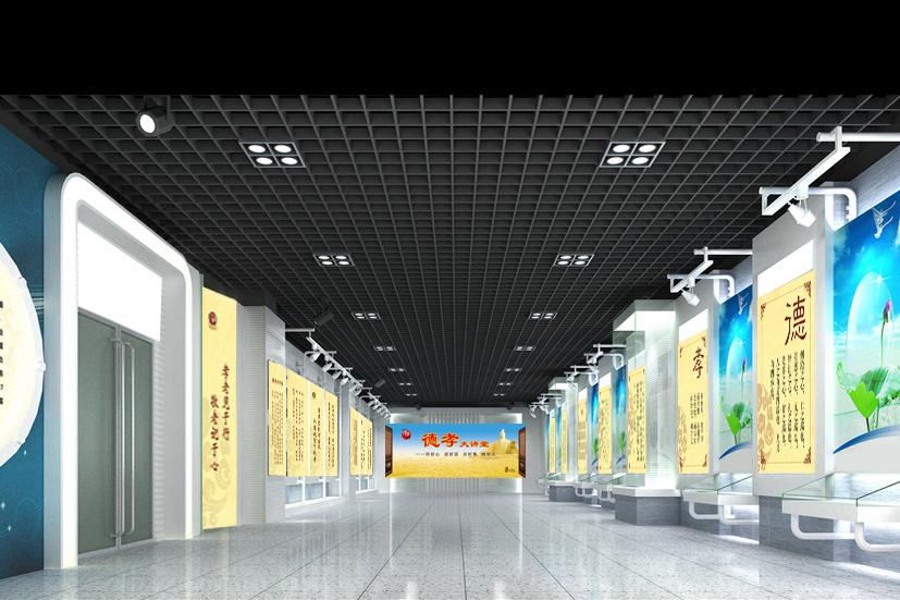运城交警队德孝文化展厅设计