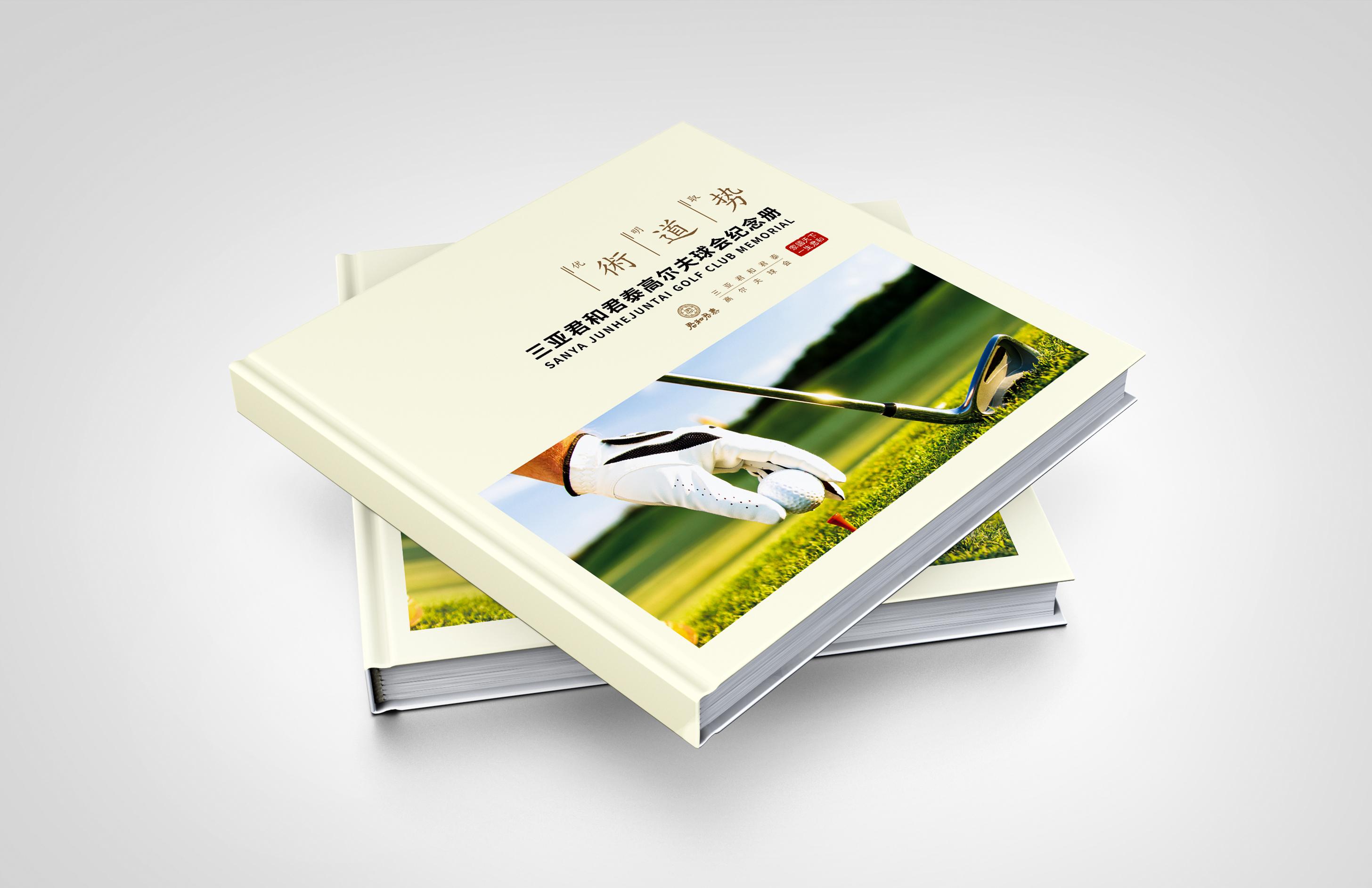 君和君泰-书籍设计