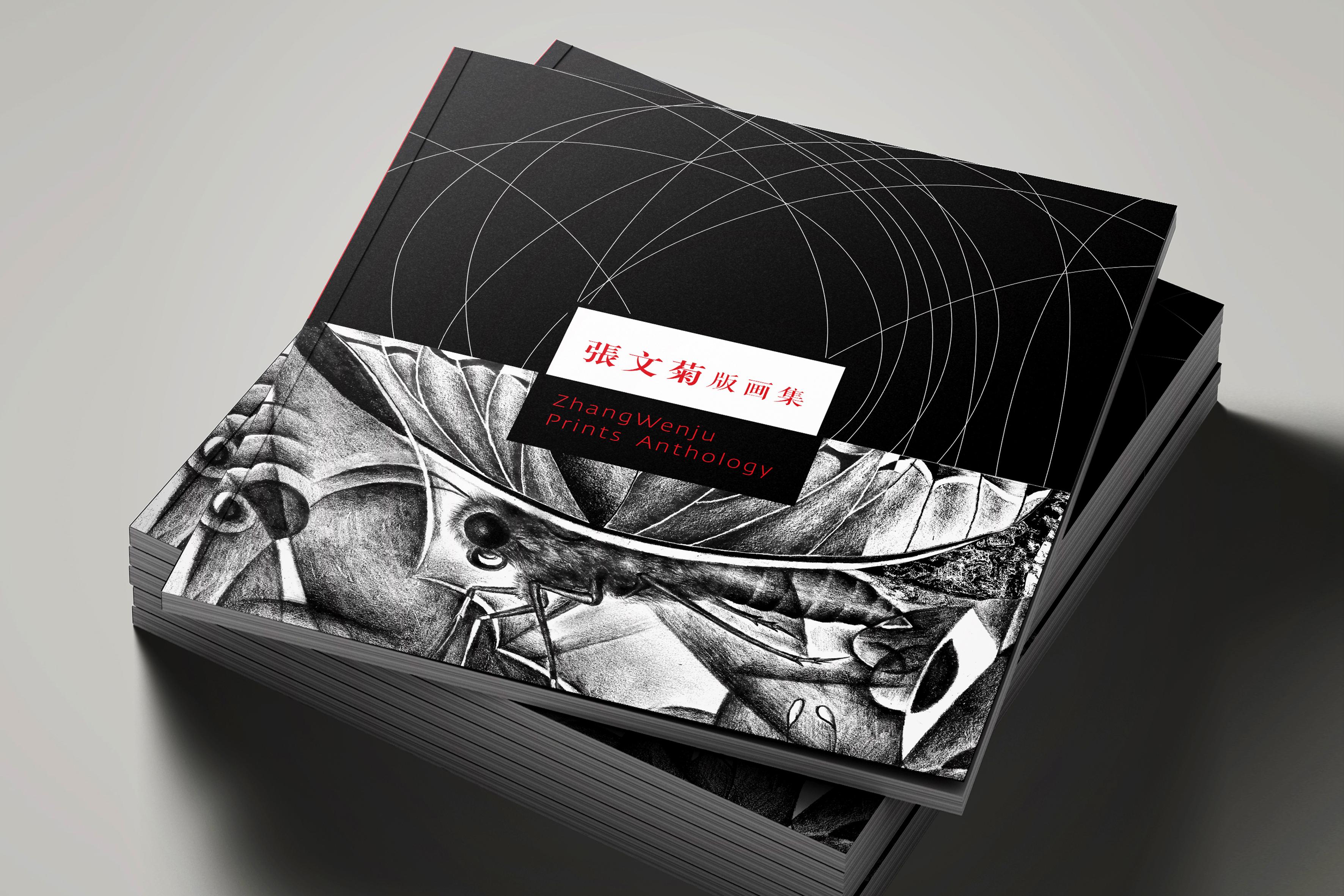 个人版画集画册设计