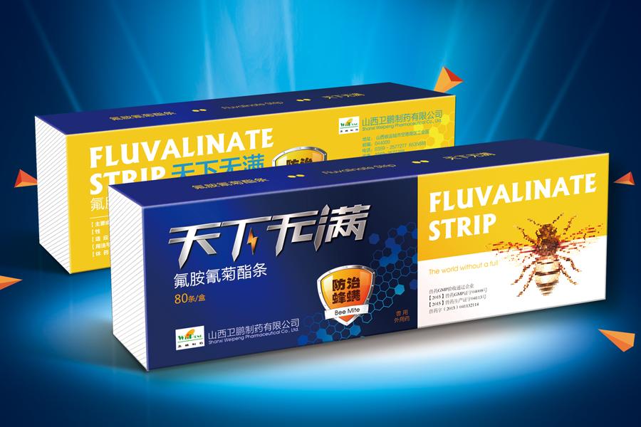 山西卫鹏制药有限公司蜜蜂药包装设计
