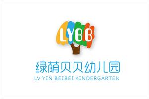 绿萌贝贝幼儿园 VI品牌策划