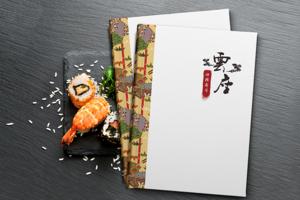 运城云座回转寿司餐饮画册设计