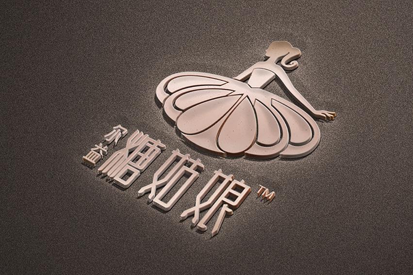 尔益糖姑娘 定制化logo设计