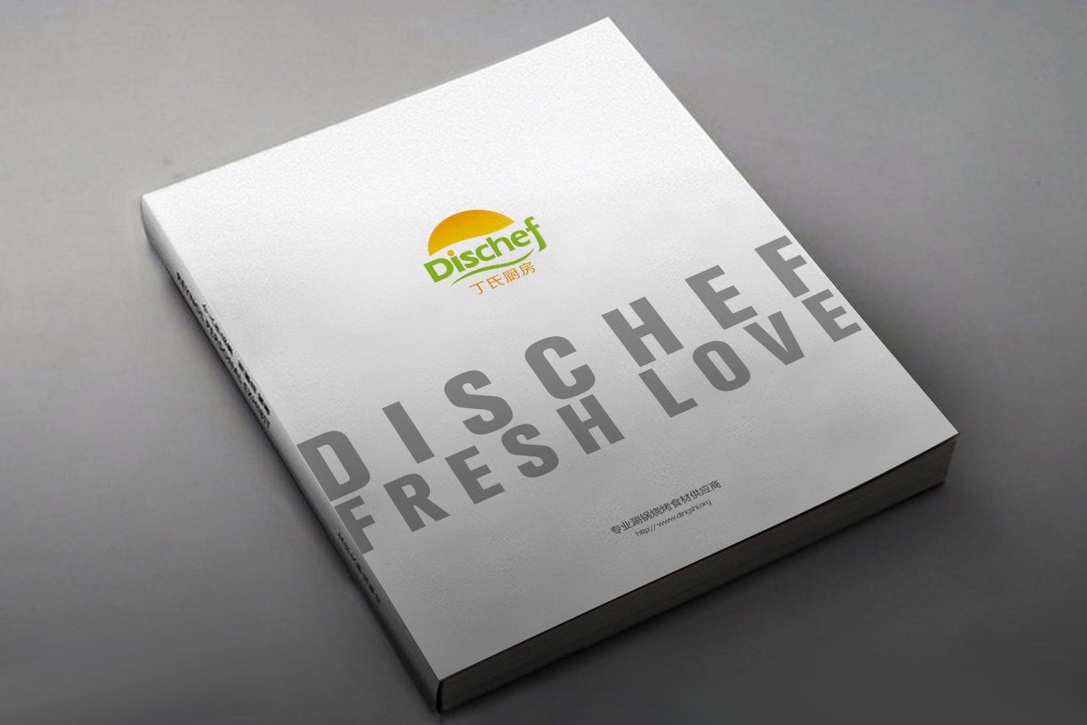 丁氏厨房 画册设计