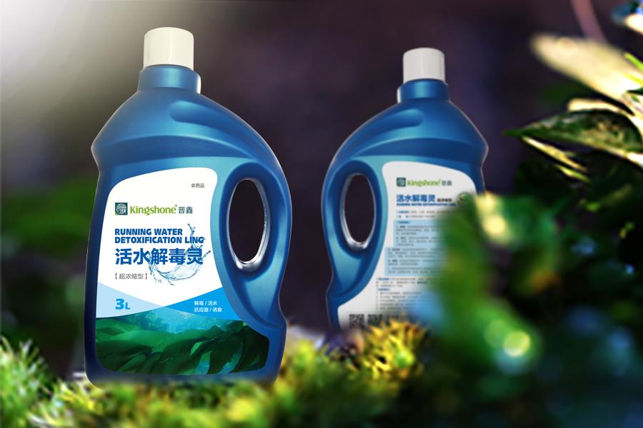 晋鑫药业有限公司包装设计