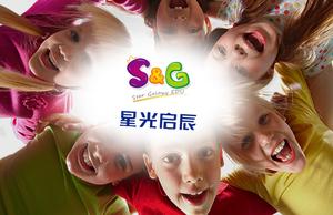 星光启辰教育 VI品牌策划